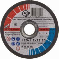 Круг отрезной по металлу ЗАК 14А  125x1,2x22,2 мм