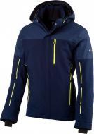 Куртка McKinley Bendix ux 280508-519 р.2XL темно-синий