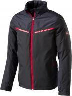 Куртка McKinley Arthur II ux р. XXL черный 280439-901057
