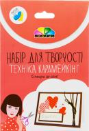 Набір, кардмейкінг листівка «Любов» Роса