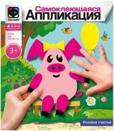 Набір для творчості Фантазер Аплікація самоклейка Рожеве щастя 257021