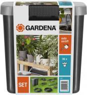 Комплект Gardena для поливу Holiday з контейнером для води 1266