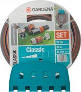Тримач для шланга Gardena настінний Classic 18005-20