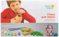 Набір для ліплення з глини Genio Kids XYG001