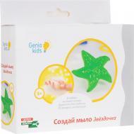 Набір для творчості Genio Kids Фабрика миловаріння Зірочка TA1104