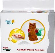 Набір для творчості Genio Kids Фабрика миловаріння Кошеня TA1101