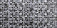 Плитка STN CERAMICA Андрос негро 25x50 (1,63 кв.м)
