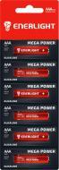 Батарейки Mega Power AAA (R03, 286) 6 шт. (90030101)