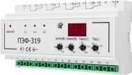 Пермикач фаз електронний  Volt Control 30 А ПЭФ-319