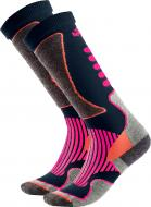 Носки McKinley New Nils jrs 205261-903519 р. 27-30 розовый