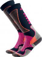 Шкарпетки McKinley New Nils jrs 205261-903519 р. 35-38 синьо-сіро-чорний