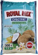 Субстрат Royal Mix J-7 кокосовий 300 г