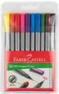 Набор линеров Faber-Castell Grip Fine Pen 0,4 мм 10 шт. разноцветный
