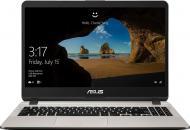 Ноутбук Asus X507UA-EJ534 15.6