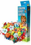 Набір для дитячої творчості Бомик Букет квітів 5 шт. 381
