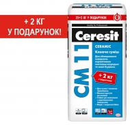 Клей для плитки Ceresit СМ-11 ПРОМО 27кг