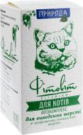 Фітокомплекс Природа ФітоВіт для виведення шерсті + профілактика сечокам'яної хвороби у котів PR240063