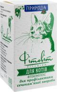 Фітокомплекс Природа ФітоВіт для профілактики сечокам'яної хвороби і урологічного синдрому у котів PR240064