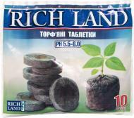 Торф'яні таблетки Rich Land J-7 24 мм 10 шт.