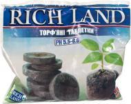 Торф'яні таблетки Rich Land J-7 44 мм 10 шт.