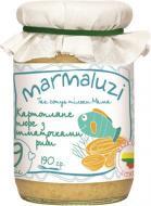 Пюре Marmaluzi Картофельное с кусочками рыбы 190 г 4779034140346