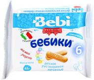 Печиво Bebi Бебіки класичне 45 г 3838471024389