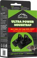 Мишоловка Profi Plus Pest Control Ultra Power 2 шт.