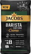 Кава в зернах Jacobs Бариста Еспресо 1 кг (8711000895788)