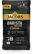 Кава в зернах Jacobs Barista Edition Crema 1000 г (8711000895849)
