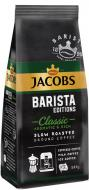 Кава мелена Jacobs Barista Editions Classic 225 г (8714599103821)