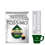 Кофе в капсулах Jacobs Тассимо Монарх Эспрессо Рит 118,4 г (Монарх Еспрессо Ріт 118,4г)