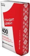 Цемент Dyckerhoff ПЦ II/Б-Ш-400 25 кг