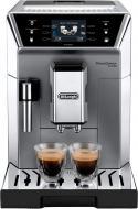 Кавоварка Delonghi ECAM 550.75 MS PrimaDonna Class + у дарунок кава в зернах Kimbo De'Longhi Prestige 2 кг