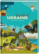 Книга Ірина Тараненко «Travelbook. Ukraine» 978-617-7563-64-7