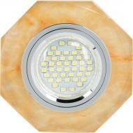 Светильник точечный Blitz 4200 К хром BL001SI/3CH