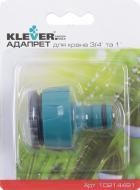 Адаптер для крана Klever 3/4'' та 1