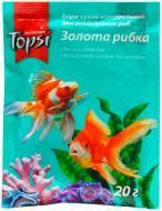 Корм Topsi Золота рибка 20 г