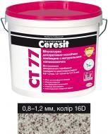 Декоративна штукатурка мозаїчна Ceresit CT 77 16D 0,8-1,2 мм 14 кг