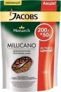 Кава розчинна Jacobs Monarch Millicano 250 г