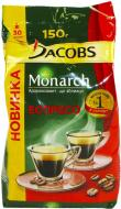 Кава мелена Jacobs Monarch Espresso 150 г