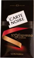 Кава мелена Carte Noire Espresso 250 г (7622300002404) 7622300002404