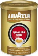 Кава мелена Lavazza Qualita Oro 250 г (8000070020580) (8000070020580)