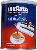 Кава мелена Lavazza Crema&Gusto 250 г (8000070038820) (8000070038820)