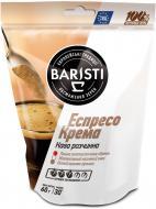 Кава розчинна Baristi Еспресо Крема 60 г (4820187430676) (4820187430676)