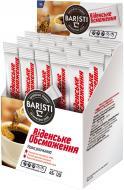 Кава розчинна Baristi Віденське обсмаження 1,8 г (4820187430379)