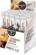 Кава розчинна Baristi Еспресо Крема 1,8 г (4820187430713) (4820187430713)