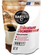 Кава розчинна Baristi Віденське обсмаження 30 г (4820187430645)