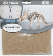 3D-пазл динозавр 15x15