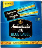Кава розчинна Ambassador Blue Label 2 г