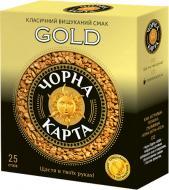 Кава розчинна Чорна Карта Gold 25 шт. 2 г